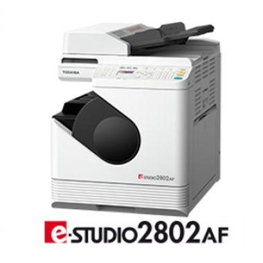 Toshiba_e_STUDIO2802AF_jpg-100634-380x380