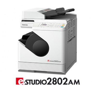 Toshiba_e_STUDIO2802AM_jpg-100546-380x380