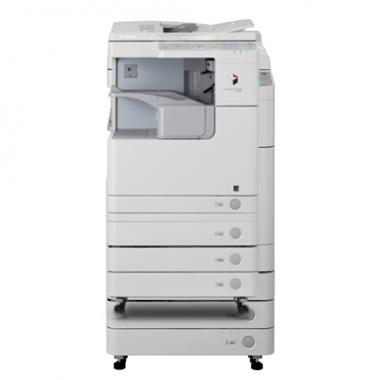 canon-imagerunner-2520-500x500