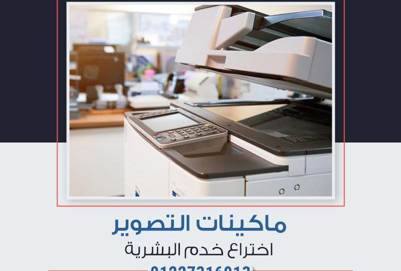 ماكينات-الطباعة-اختراع-خدم-البشرية